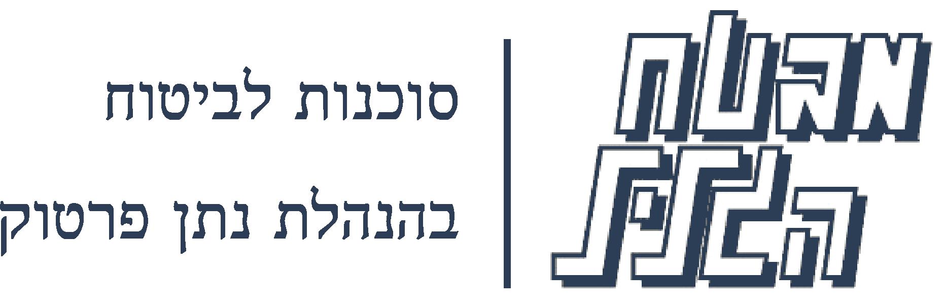 לוגו מבטח הגליל